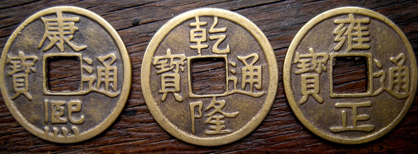 ancient-chinese-coins